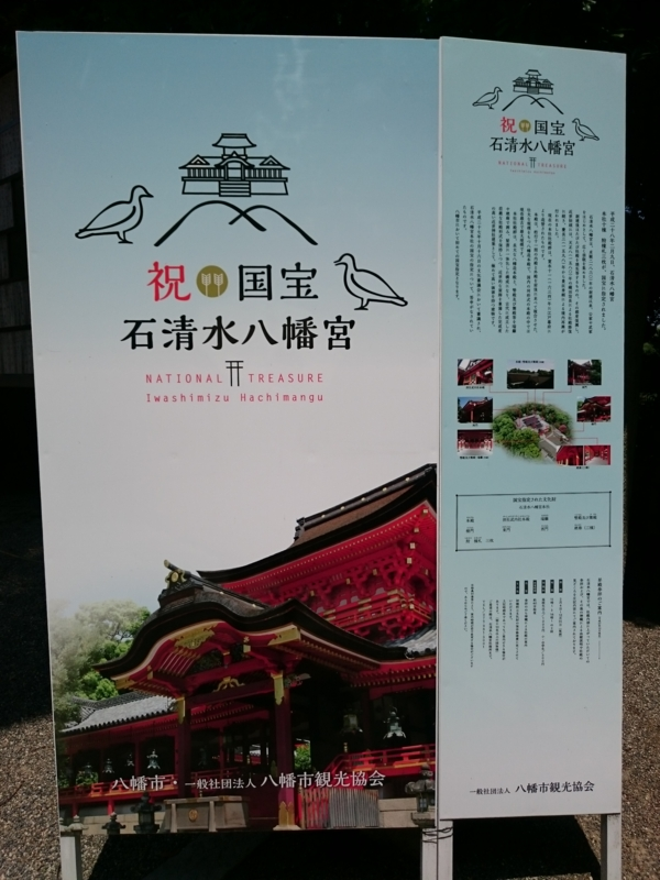 f:id:sasurai-neko:20160808120745j:plain