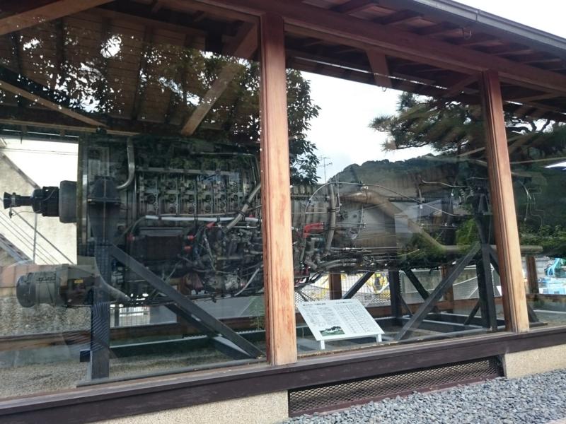 f:id:sasurai-neko:20160808120749j:plain