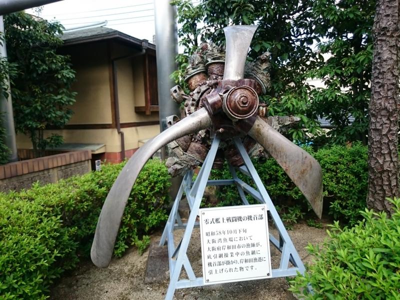 f:id:sasurai-neko:20160808120752j:plain