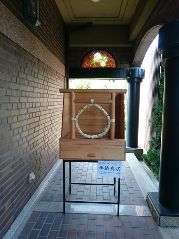 f:id:sasurai-neko:20160808120754j:plain