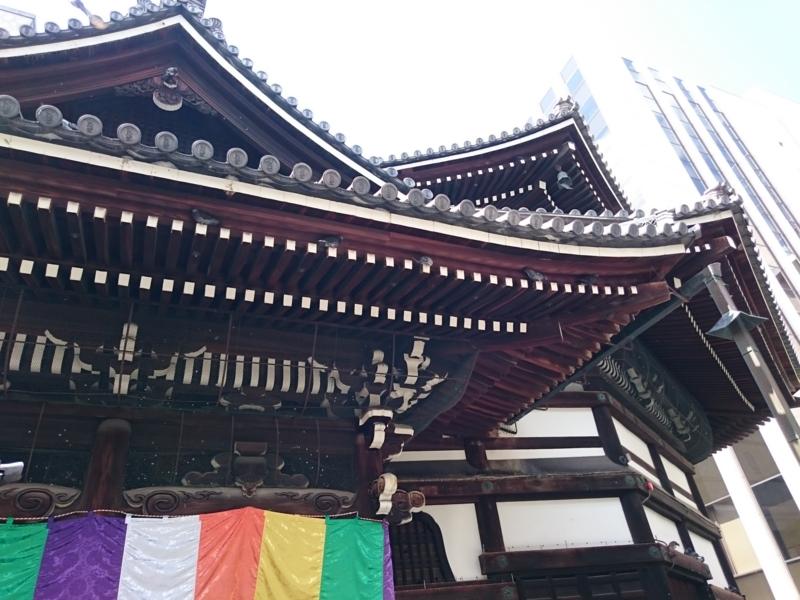 f:id:sasurai-neko:20160914110157j:plain