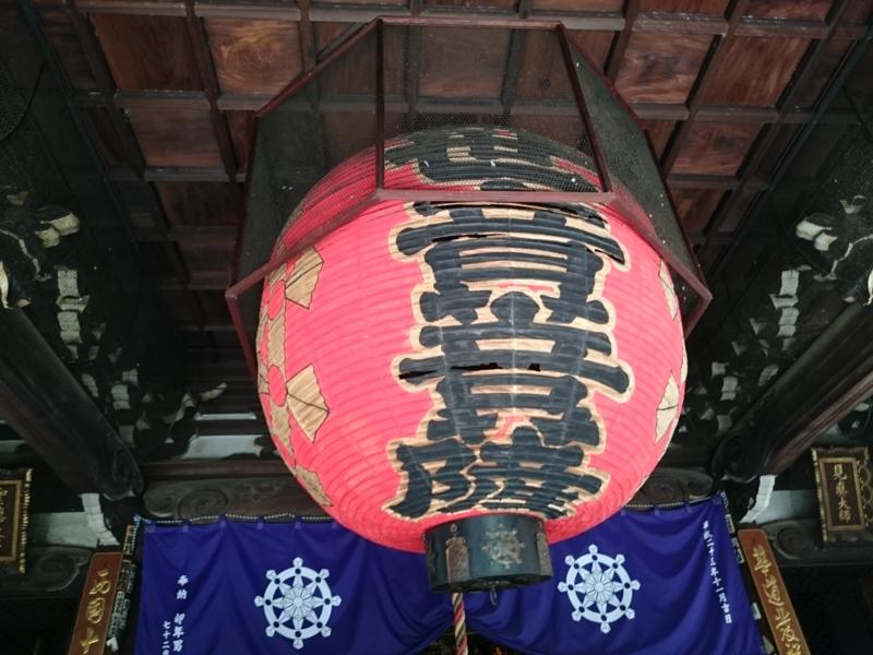 f:id:sasurai-neko:20160914110201j:plain