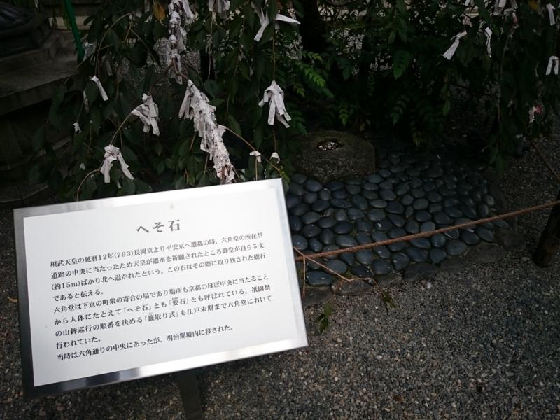 f:id:sasurai-neko:20160914110203j:plain