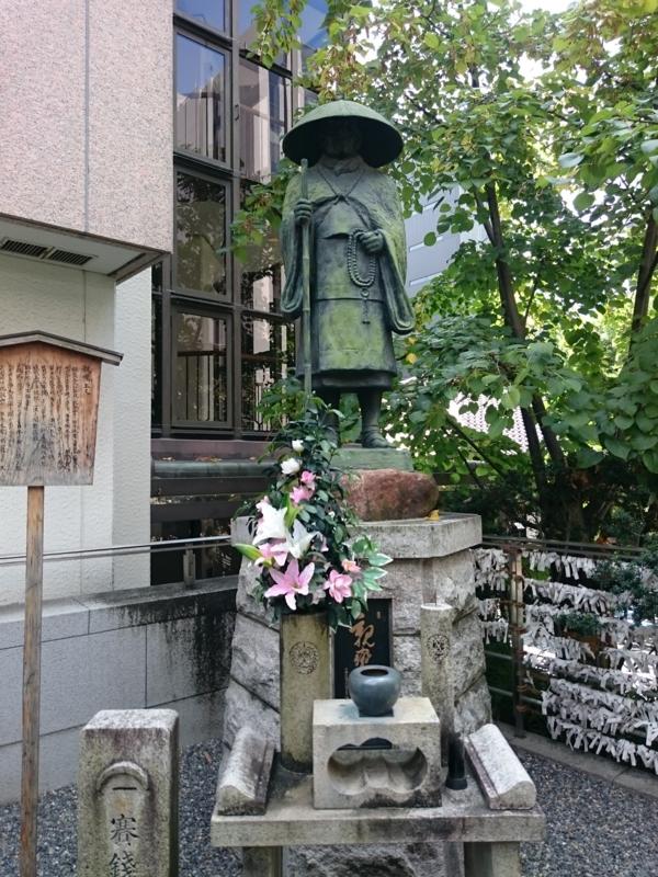 f:id:sasurai-neko:20160914110206j:plain