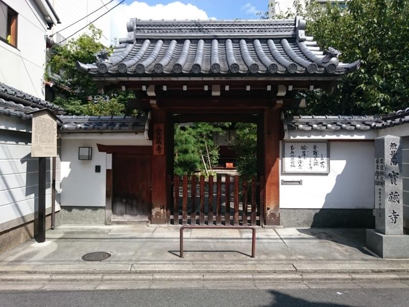f:id:sasurai-neko:20160914110211j:plain