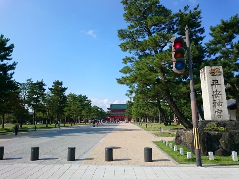 f:id:sasurai-neko:20160914110220j:plain