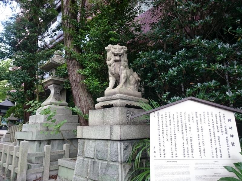 f:id:sasurai-neko:20160914110222j:plain