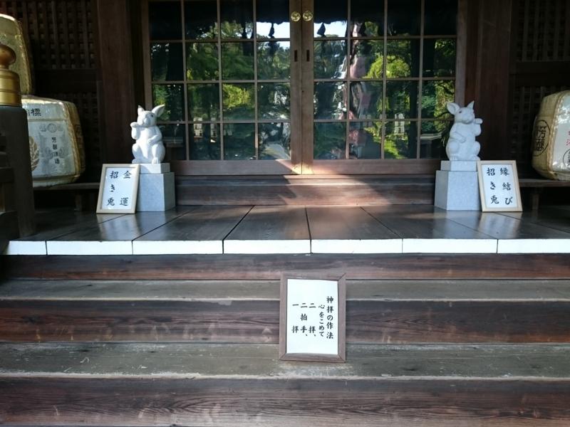 f:id:sasurai-neko:20160914110227j:plain