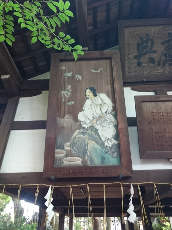 f:id:sasurai-neko:20160914110231j:plain