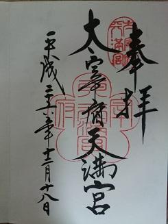 f:id:sasurai-neko:20160914191533j:plain