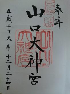 f:id:sasurai-neko:20160914191534j:plain