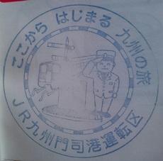 f:id:sasurai-neko:20160922224119j:plain