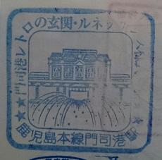 f:id:sasurai-neko:20160922224120j:plain