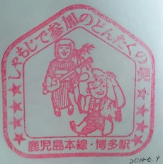 f:id:sasurai-neko:20160922224123j:plain