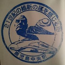 f:id:sasurai-neko:20160922224124j:plain