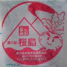 f:id:sasurai-neko:20160922224126j:plain