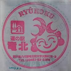 f:id:sasurai-neko:20160922224130j:plain