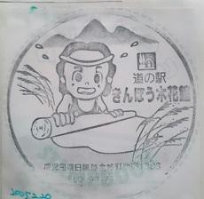 f:id:sasurai-neko:20160922224135j:plain
