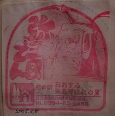 f:id:sasurai-neko:20160922224138j:plain