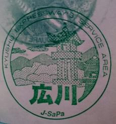 f:id:sasurai-neko:20160922224146j:plain