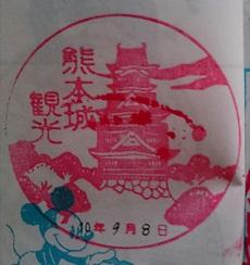 f:id:sasurai-neko:20160922224150j:plain