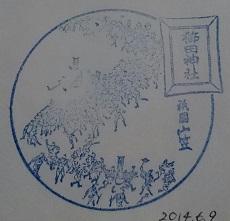 f:id:sasurai-neko:20160922224157j:plain