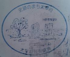 f:id:sasurai-neko:20160922224200j:plain