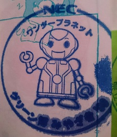 f:id:sasurai-neko:20160922224205j:plain