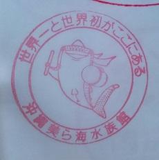 f:id:sasurai-neko:20160922224209j:plain