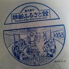 f:id:sasurai-neko:20160922224210j:plain