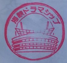 f:id:sasurai-neko:20160922224211j:plain