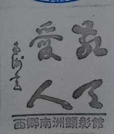 f:id:sasurai-neko:20160922224212j:plain