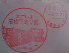 f:id:sasurai-neko:20160922224219j:plain