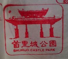 f:id:sasurai-neko:20160922224223j:plain