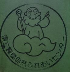 f:id:sasurai-neko:20160922224226j:plain