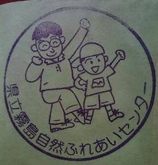f:id:sasurai-neko:20160922224227j:plain