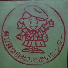 f:id:sasurai-neko:20160922224228j:plain