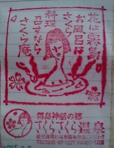 f:id:sasurai-neko:20160922224230j:plain