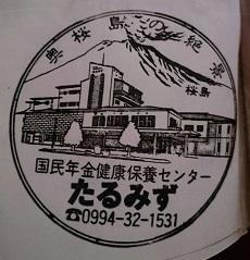 f:id:sasurai-neko:20160922224233j:plain