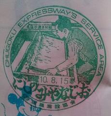f:id:sasurai-neko:20160924122045j:plain