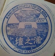 f:id:sasurai-neko:20160924122055j:plain