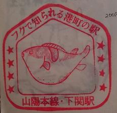 f:id:sasurai-neko:20160924122059j:plain