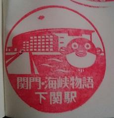 f:id:sasurai-neko:20160924122101j:plain