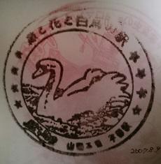 f:id:sasurai-neko:20160924122102j:plain