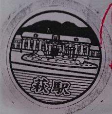 f:id:sasurai-neko:20160924122105j:plain