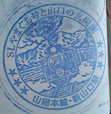f:id:sasurai-neko:20160924122109j:plain