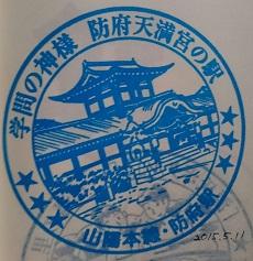 f:id:sasurai-neko:20160924122110j:plain