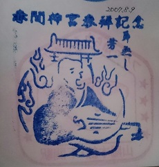 f:id:sasurai-neko:20160924122114j:plain