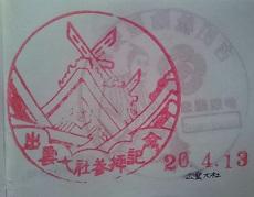 f:id:sasurai-neko:20160924122115j:plain
