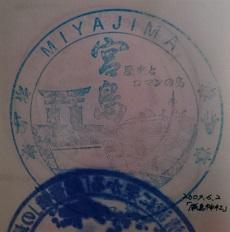 f:id:sasurai-neko:20160924122116j:plain